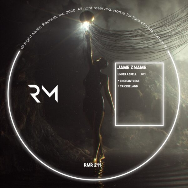 RMR211